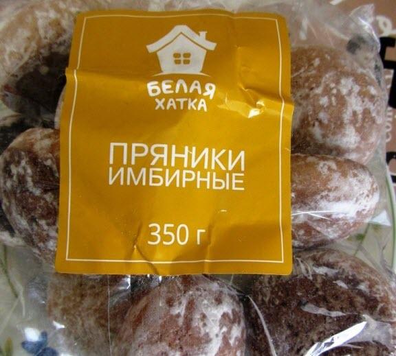Фото с сайта irecommend.ru
