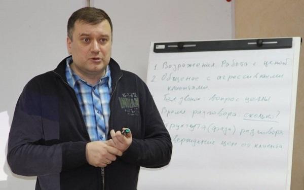 Фото с сайта sbl-school.ru