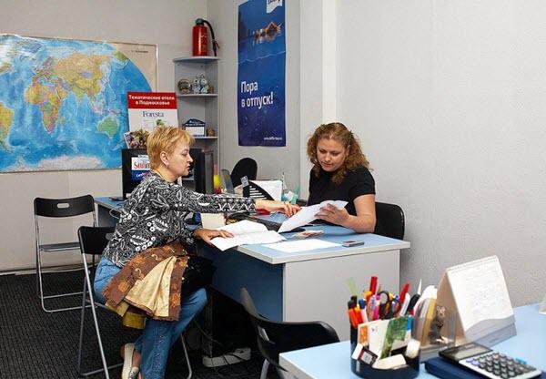 Фото с сайта epochtimes.ru
