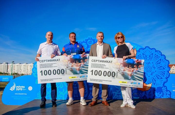 вручение сертификатов благотворительной помощи бенефициарам в рамках медальной церемонии II Европейских игр