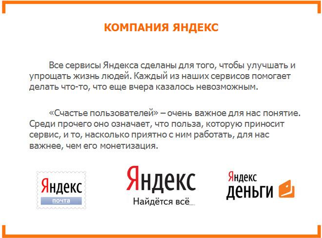 Источник: Презентация Марка Кукушкина