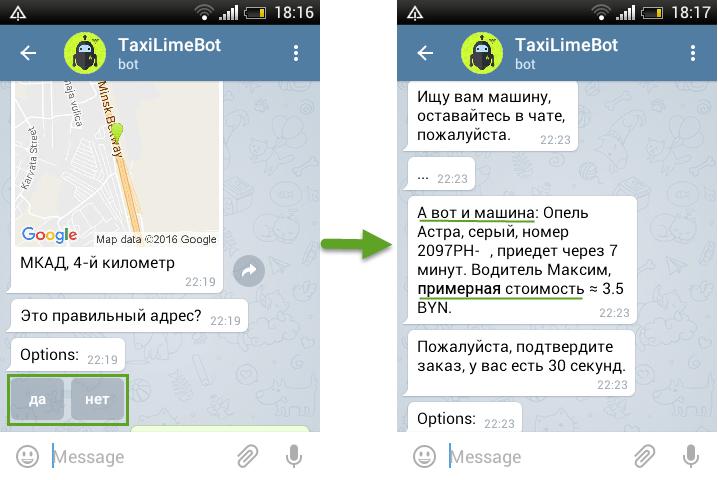 Скриншот экрана чат-бота TaxiLimeBot