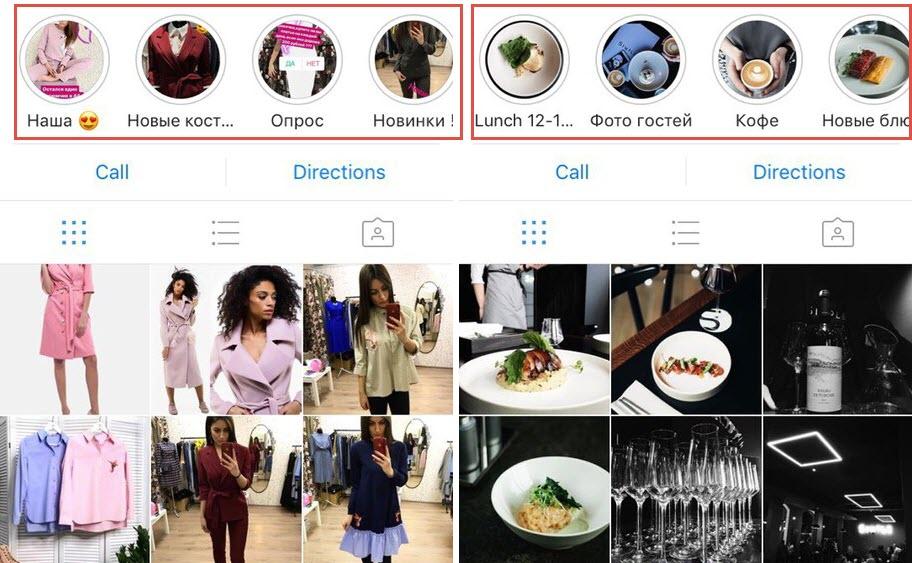 Скриншоты из профилей @simple и @fanti_shop