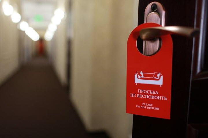 Фото с сайта hotelsonline.pw