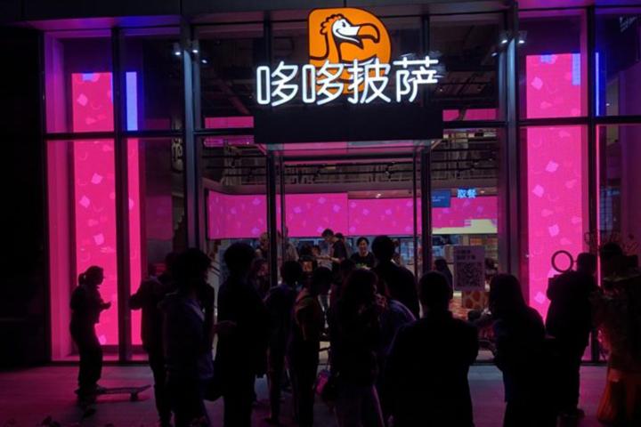 Фото с сайта worldinpack.com