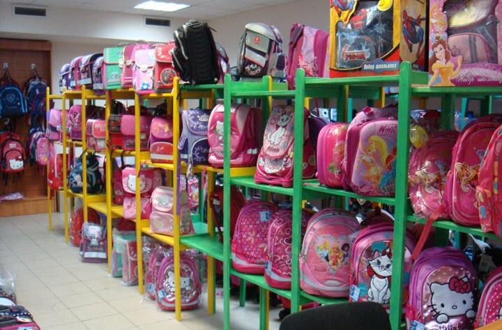 Фото с сайта school-price.ru