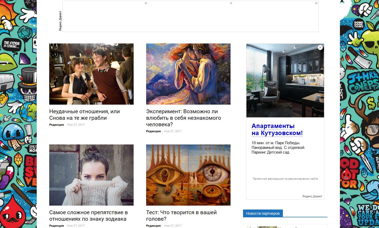 Скриншот с сайта flytothesky.ru