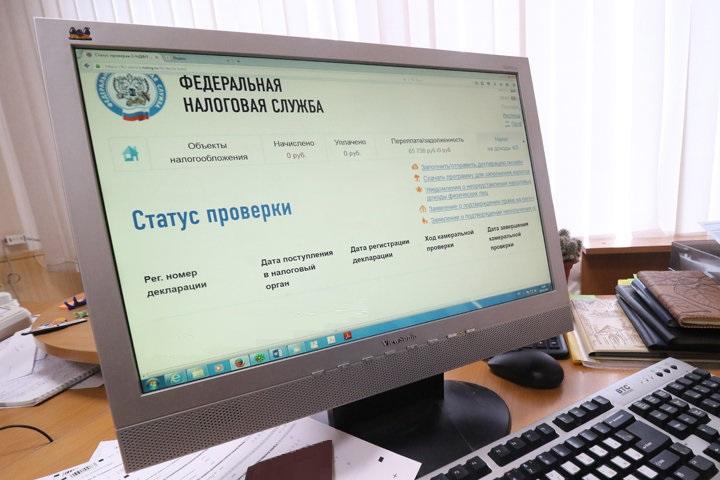 Фото с сайта prosobstvennost.ru
