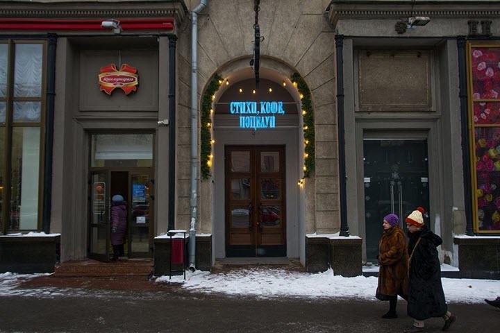 Кофейня Евы Пекуровой. Фото: Максим Пушкин