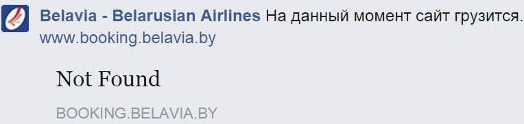 Фото со страницы Кирилла Волошина на Фейсбук