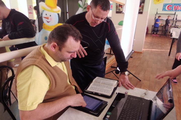 Фото с сайта rcideaf.com
