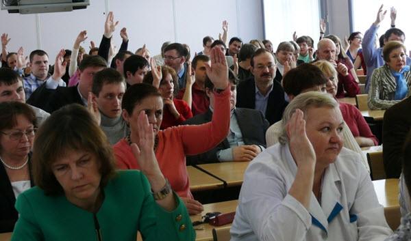 Фото с сайта nlpres.wordpress.com