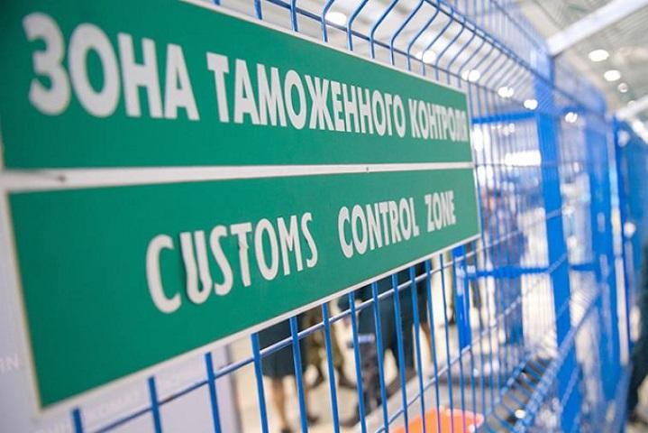 Фото с сайта iz.ru