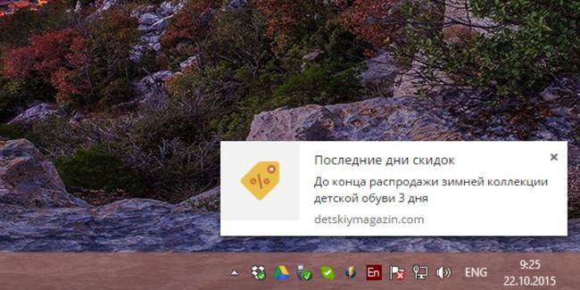 Фото с сайта rusbase.com