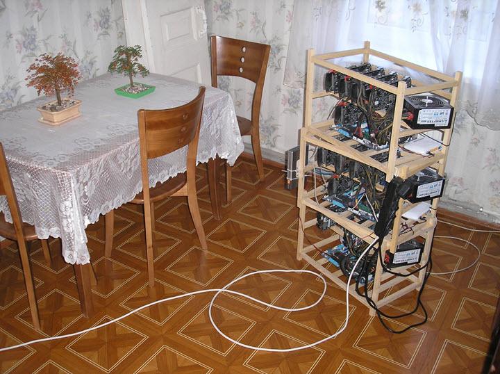 Фото с сайта сoinside.ru