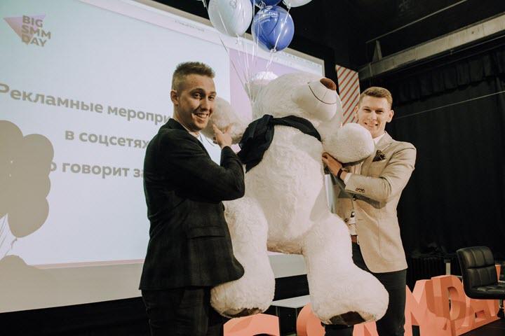 Фото из сообщества BIG SMM DAY во ВКонтакте
