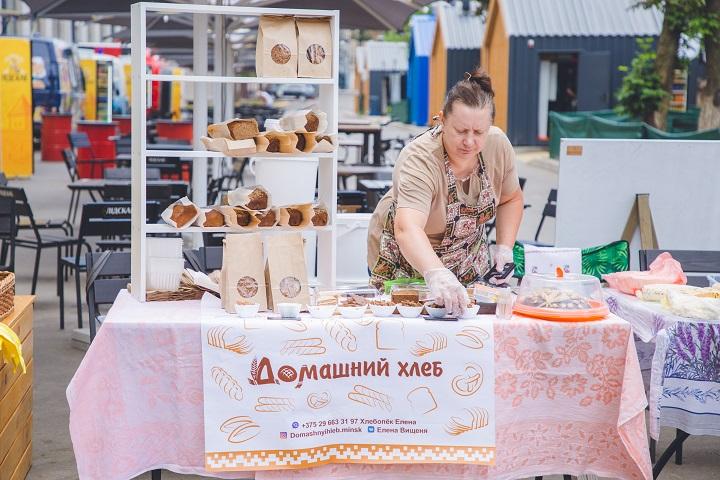 Фото: Ксения Деревяго, probusiness.io