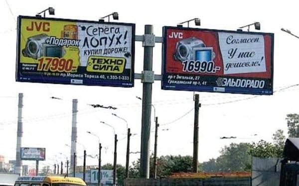Фото с сайта bitrix-cdn.ru