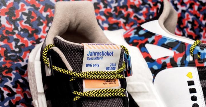 Фото с сайта bz-berlin.de