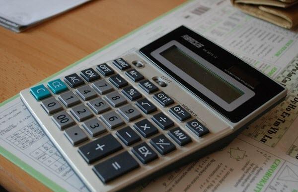 Фото с сайты tendenciasmagazine.com