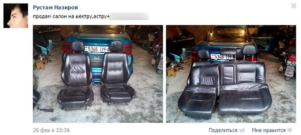 Скриншот страницы Мультимоторс ВКонтакте