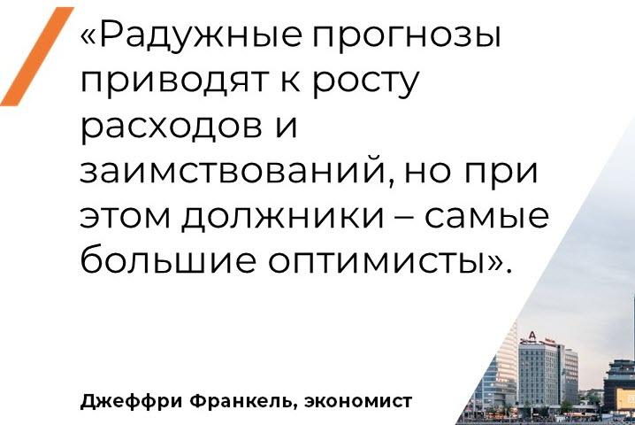 """Слайд предоставлен компанией """"Зубр Капитал"""""""