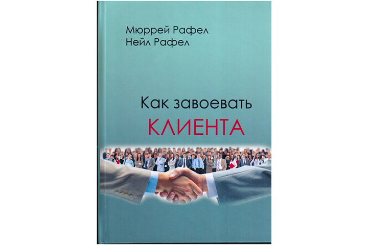 Фото с сайта balka-book.com