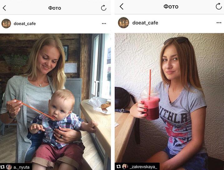 Фото со страницы кафе в ВКонтаке