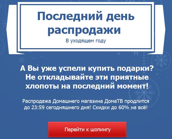 Данные: Domatv.by