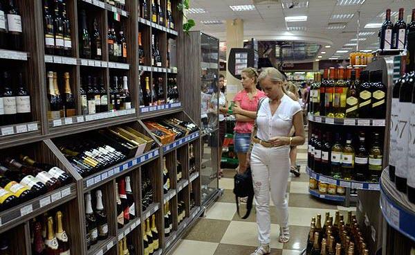 Фото с сайта merchandising-city.ru