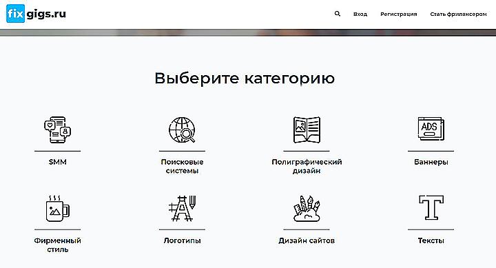 Фото с сайта fixgigs.ru
