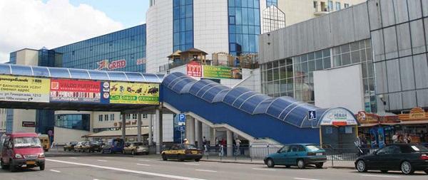 Фото с сайта abu.by