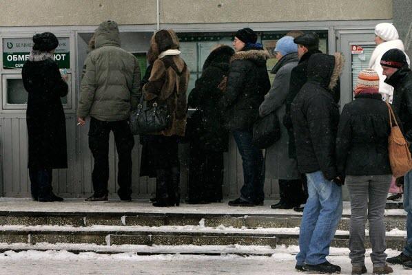 Фото с сайта news.mail.ru