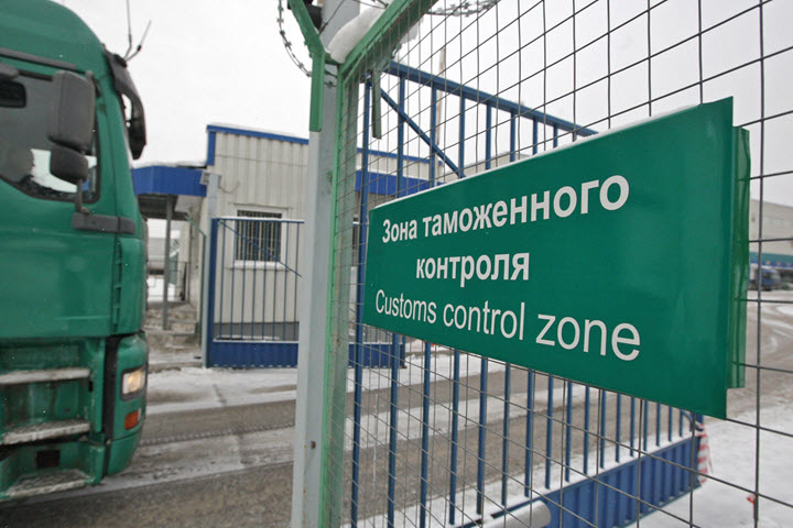 Фото с сайта eurasia.expert