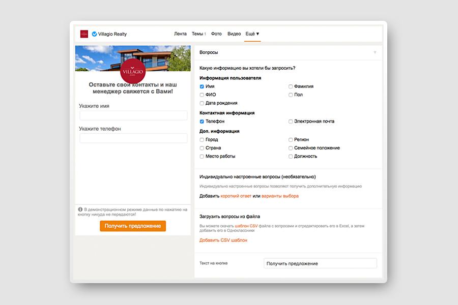 Скриншот с сайта insideok.ru