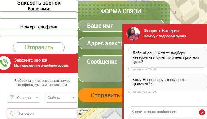 Скриншоты: vgosti.by