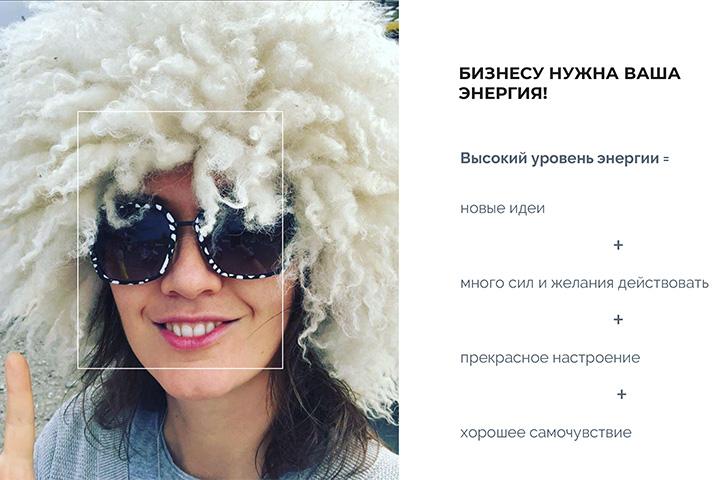 Фото из презентации Натальи Дичковской
