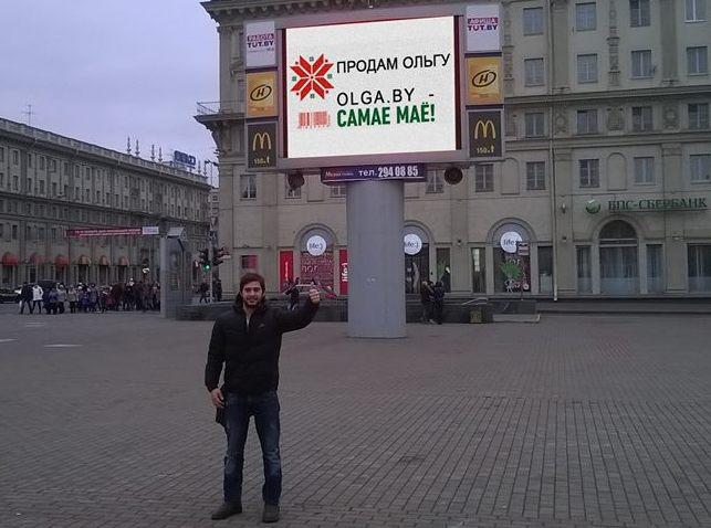 Фото из группы «Ольга, прощай» на Фейсбук