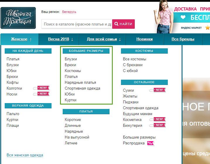 Скриншот с сайта mirtrik.by