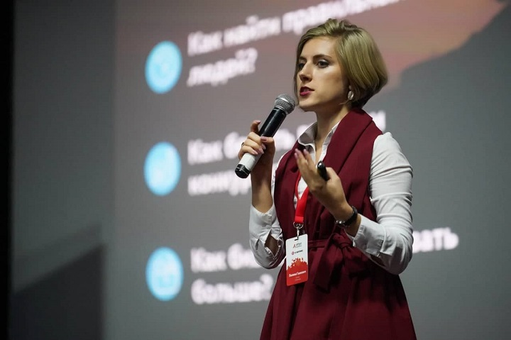Полина Ганкович. Фото из личного архива