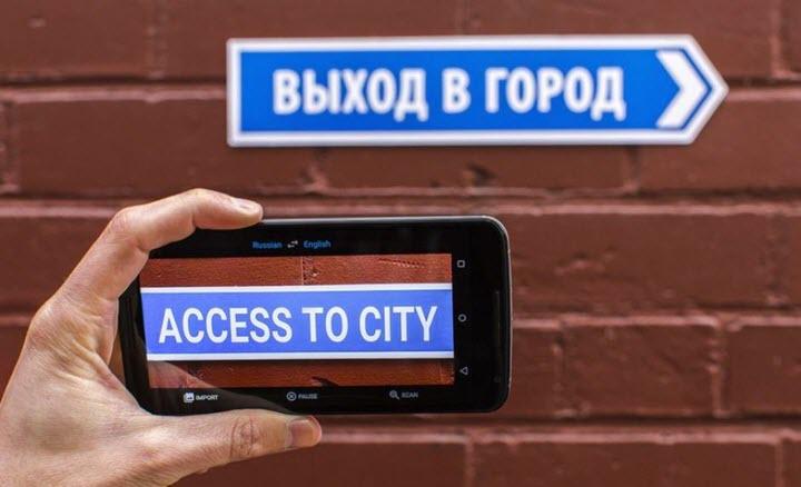Фото с сайта apps4.life