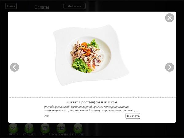 Скриншот предоставлен ABK Development