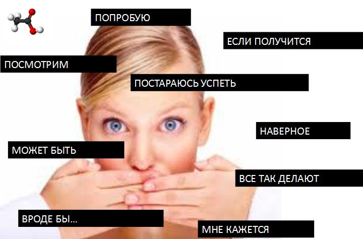 Слайд из перезентации Дениса Мороза
