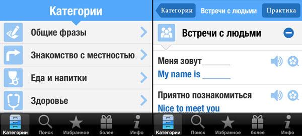 Скриншот с сайта handpicked.ru