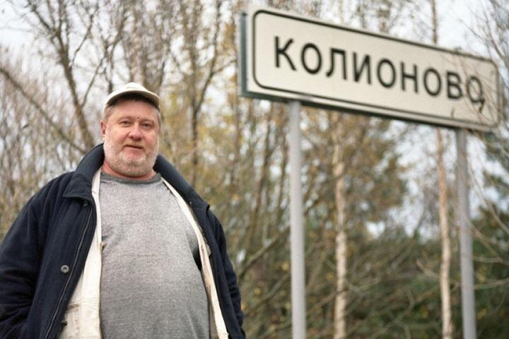 Михаил Шляпников, создатель проекта «Экосистемы Колионово». Фото с сайта web-payment.ru