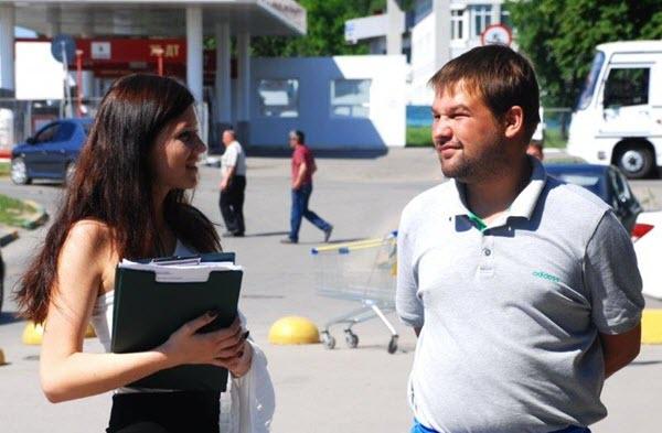 Фото с сайта trs.kiev.ua