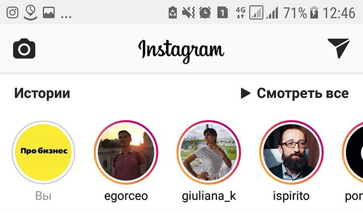 Скриншот из аккаунта probusinessio в Instagram