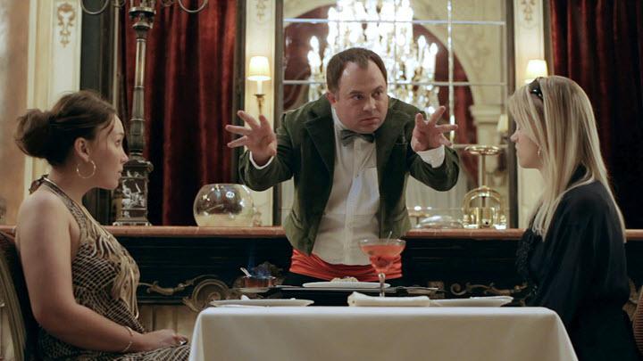 Фото с сайта Cafeteria.Ru