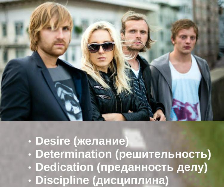 Скриншот из презентации Влада Кухарчука
