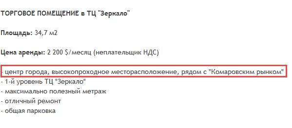 Скриншот с сайта silvan7800.by